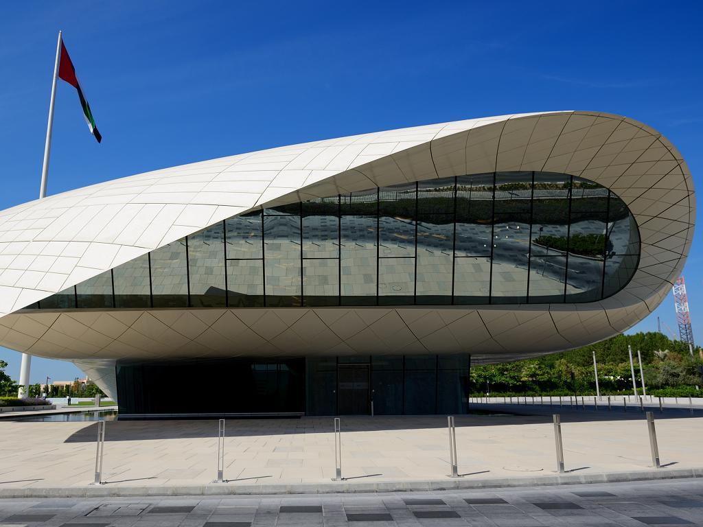 Dubai Etihad Museum