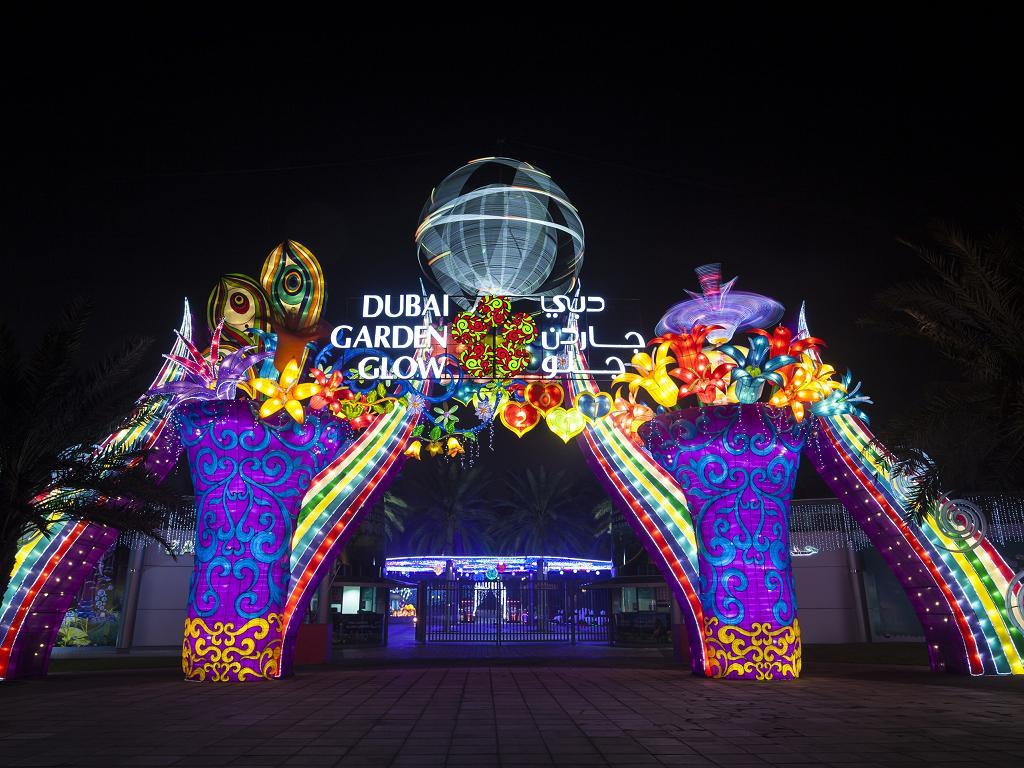 Der Eingang zu Dubai Garden Glow