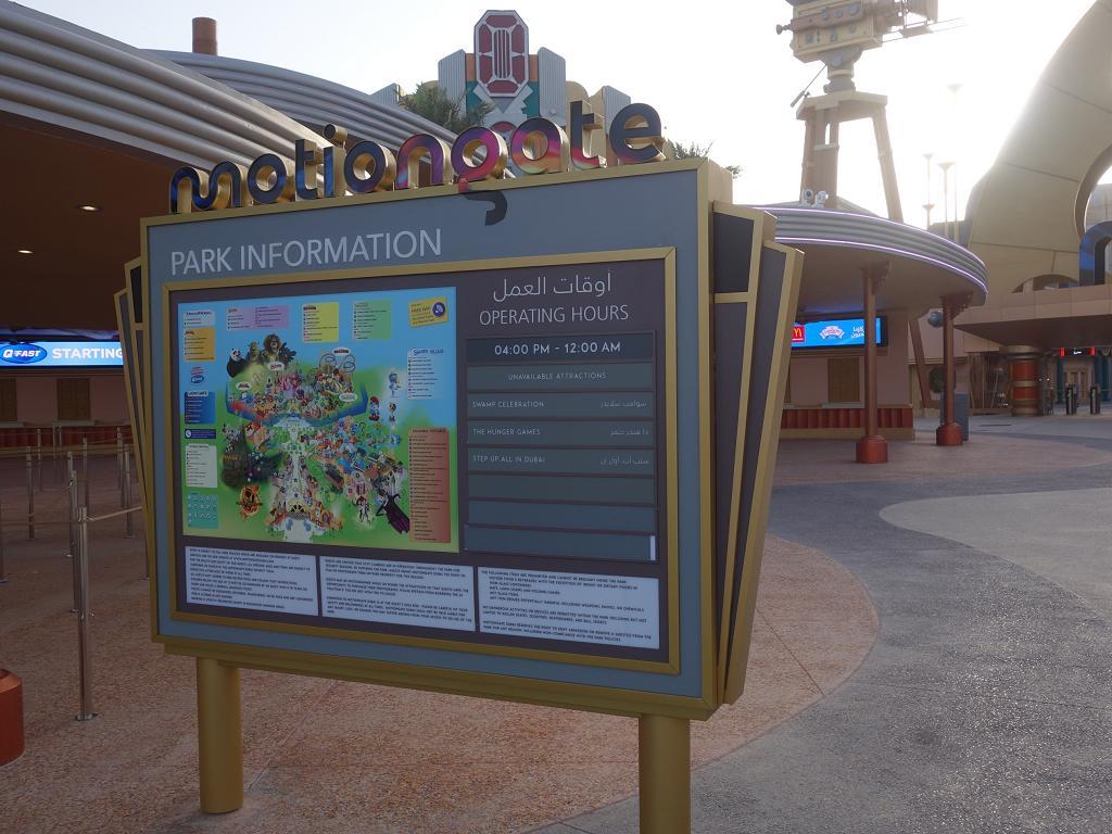 Der Freizeitpark Motiongate in Dubai