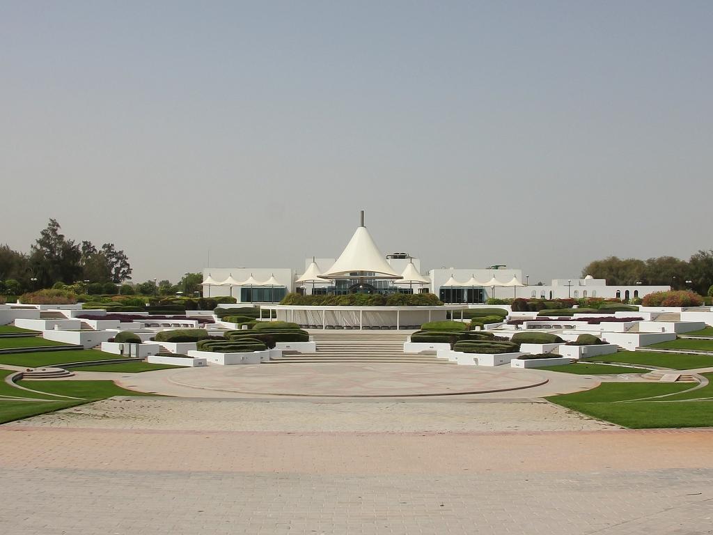 Der Al Mamzar Park in Dubai