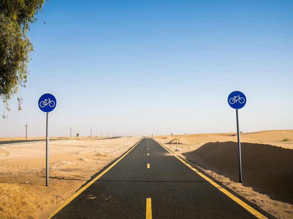 Al Qudra Cycle Path
