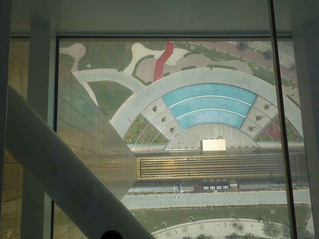 Glasboden vom Dubai Frame