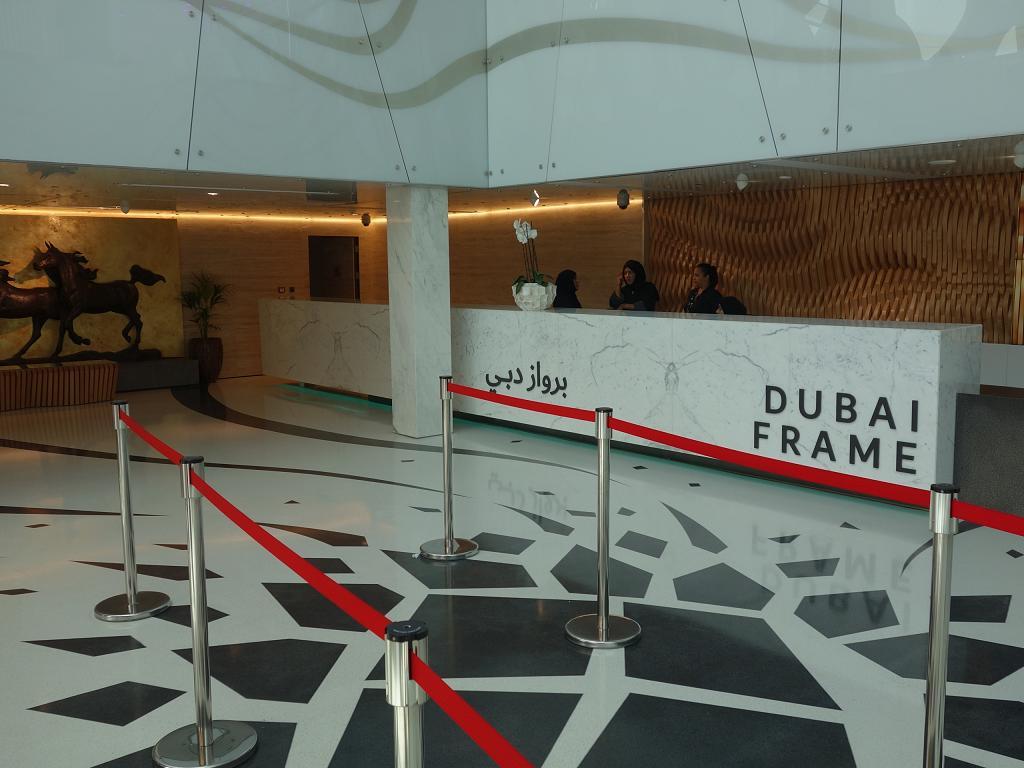 Sicherheitskontrolle vom Dubai Frame