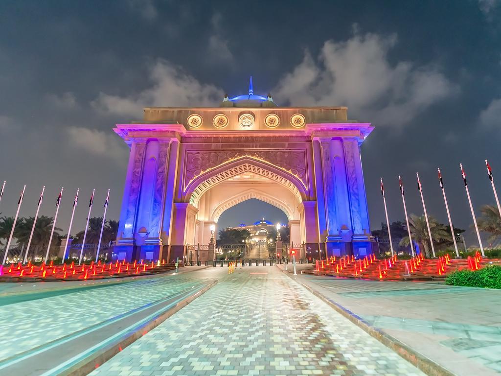 Der Eingang zum Emirates Palace