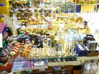 Dubai Souvenirs
