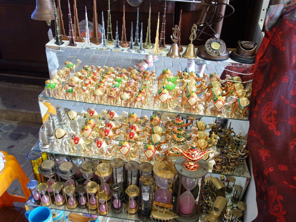 Souvenirs Dubai
