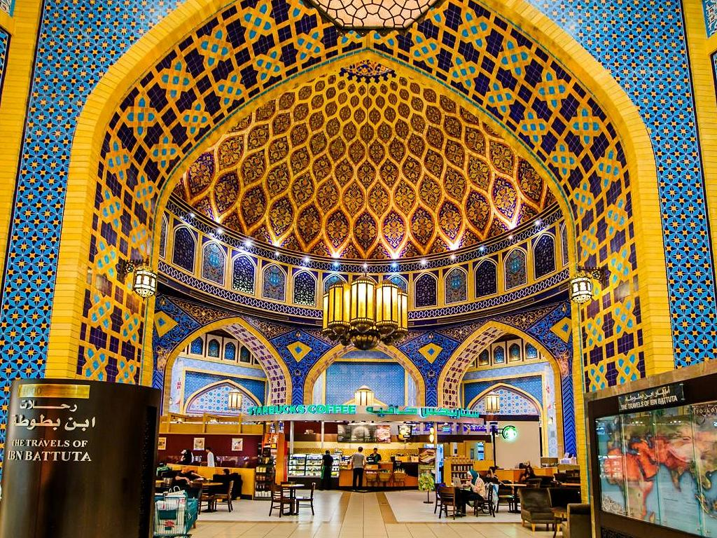 IBN Battuta Mall Persian Court