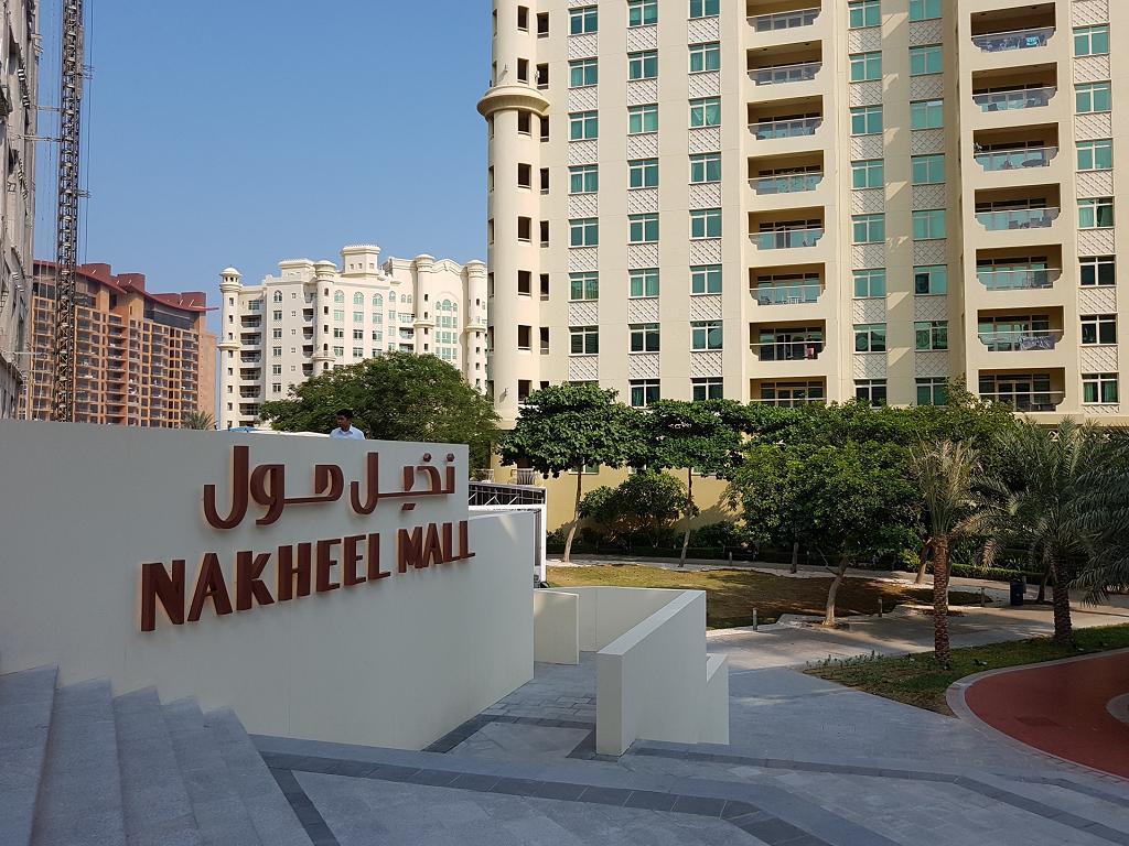 Die Nakheel Mall in Dubai