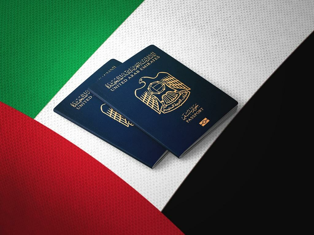 United Arab Emirates Passport