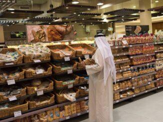 Ein Supermarkt in Dubai